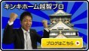 513535_19bd37d9d1_link_image.jpg
